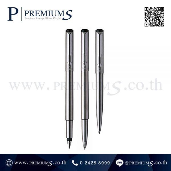 ปากกา PARKER รุ่น VECTOR STAINLESS STEEL