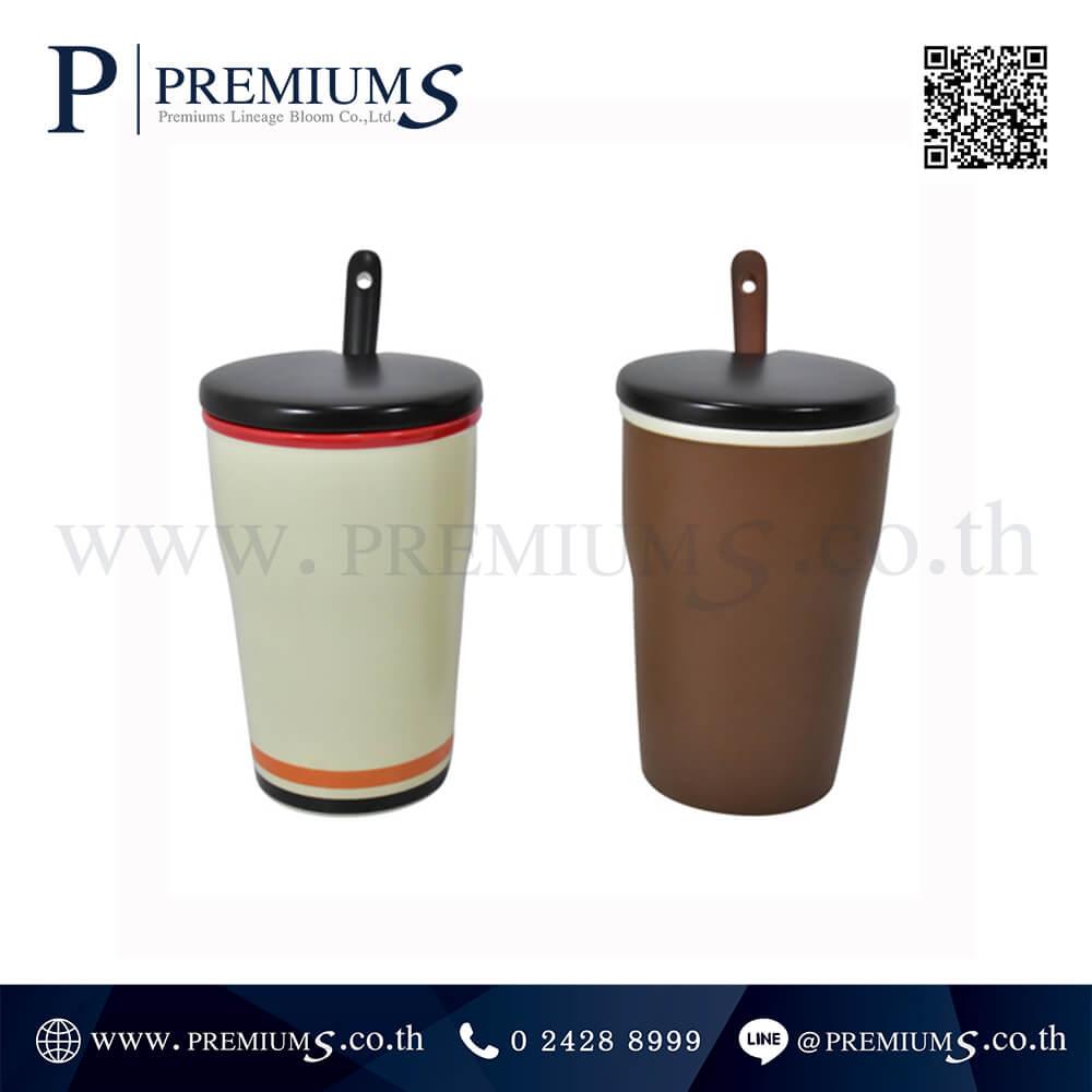 แก้วเซรามิก พรีเมี่ยม รุ่น #048 | โรงงานผลิตแก้วเซรามิก พร้อมสกรีนโลโก้ ภาพที่ 02