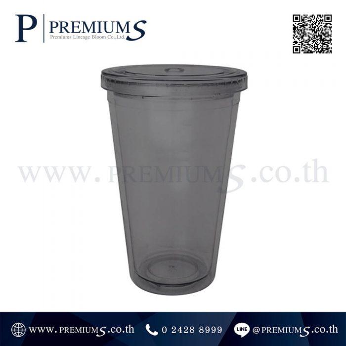 แก้วน้ำพลาสติก พรีเมี่ยม มีหลอด รุ่น MMG-8 ภาพที่ 02