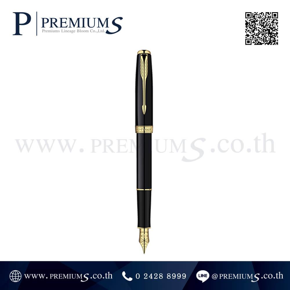 ปากกา PARKER รุ่น SONNET 07 MATTEBLACK GT 02