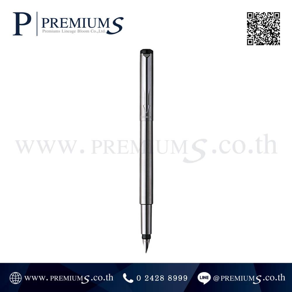 ปากกา PARKER รุ่น VECTOR STAINLESS STEEL 02