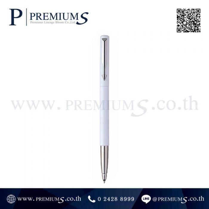 ปากกา PARKER รุ่น VECTOR STANDARD ROLLER BALL 02