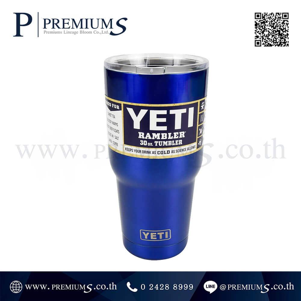 แก้วน้ำสแตนเลส พรีเมี่ยม รุ่น YETI30 OZ | โรงงานผลิตแก้วเยติสกรีนโลโก้ ภาพที่ 02