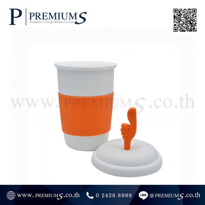 แก้วเซรามิค พรีเมี่ยม รุ่นCM-129 | รับผลิตงานพรีเมี่ยมแก้วเซรามิค ภาพที่ 03