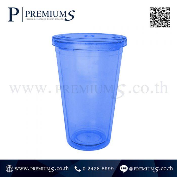 แก้วน้ำพลาสติก พรีเมี่ยม มีหลอด รุ่น MMG-8 ภาพที่ 03
