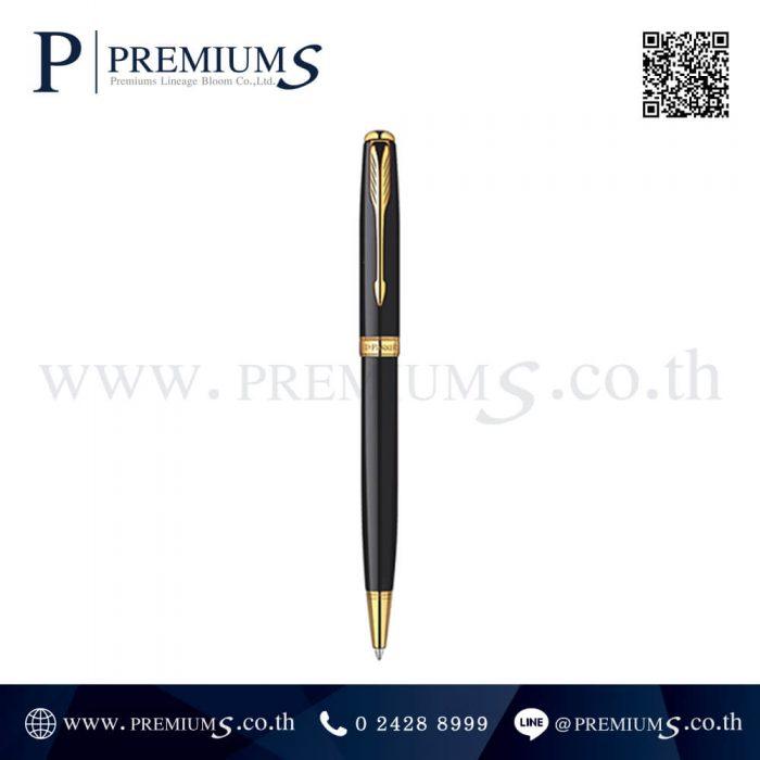 ปากกา PARKER รุ่น SONNET 07 MATTEBLACK GT 03