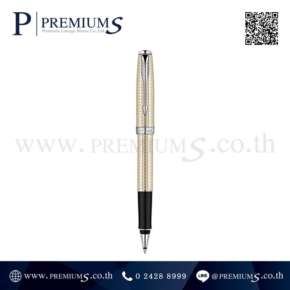 ปากกา PARKER รุ่น SONNET 10 SILVER CT 03