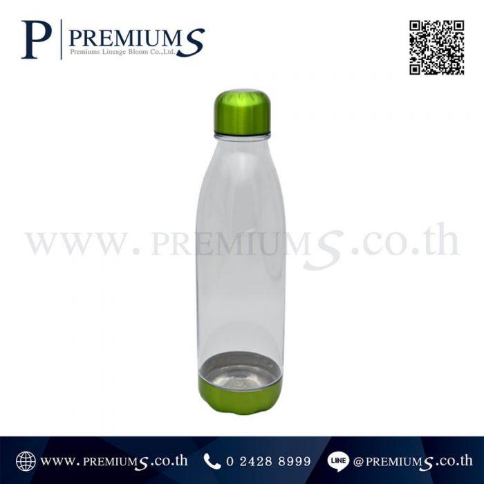 กระบอกน้ำพลาสติก พรีเมี่ยม รุ่นVC-2055 ภาพที่ 03
