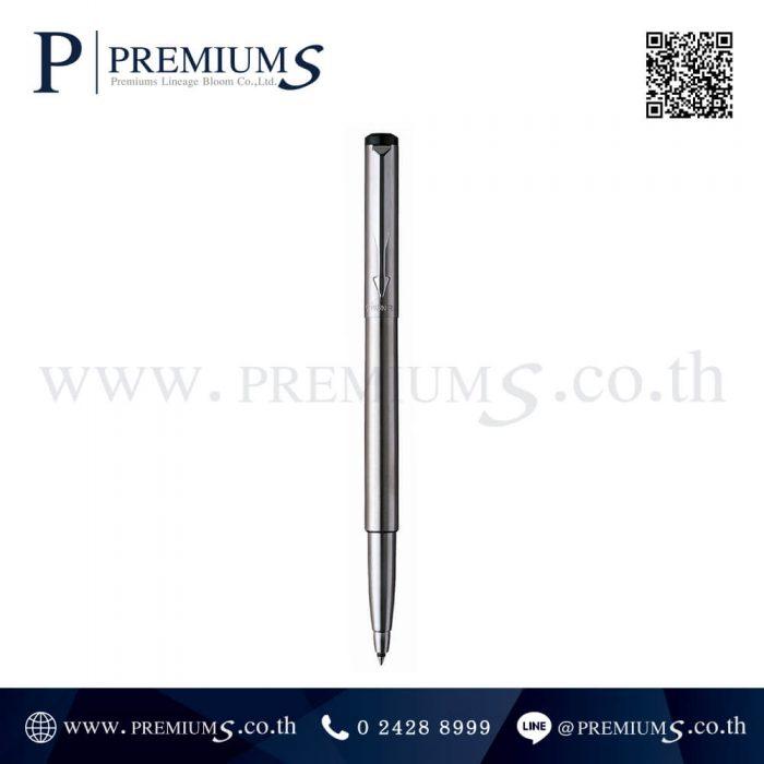 ปากกา PARKER รุ่น VECTOR STAINLESS STEEL 03