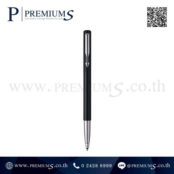 ปากกา PARKER รุ่น VECTOR STANDARD ROLLER BALL 03