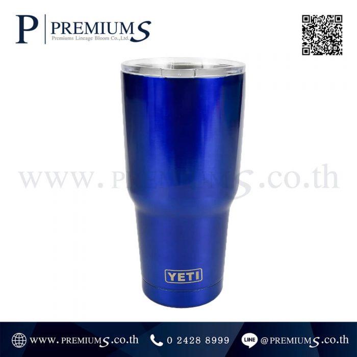 แก้วน้ำสแตนเลส พรีเมี่ยม รุ่น YETI30 OZ | โรงงานผลิตแก้วเยติสกรีนโลโก้ ภาพที่ 03