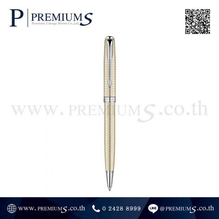 ปากกา PARKER รุ่น SONNET 10 SILVER CT 01
