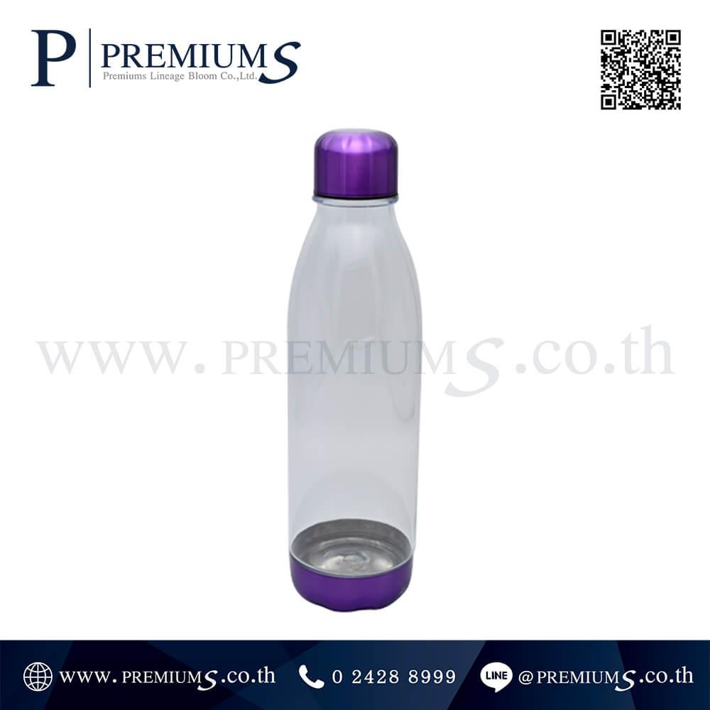 กระบอกน้ำพลาสติก พรีเมี่ยม รุ่นVC-2055 ภาพที่ 04