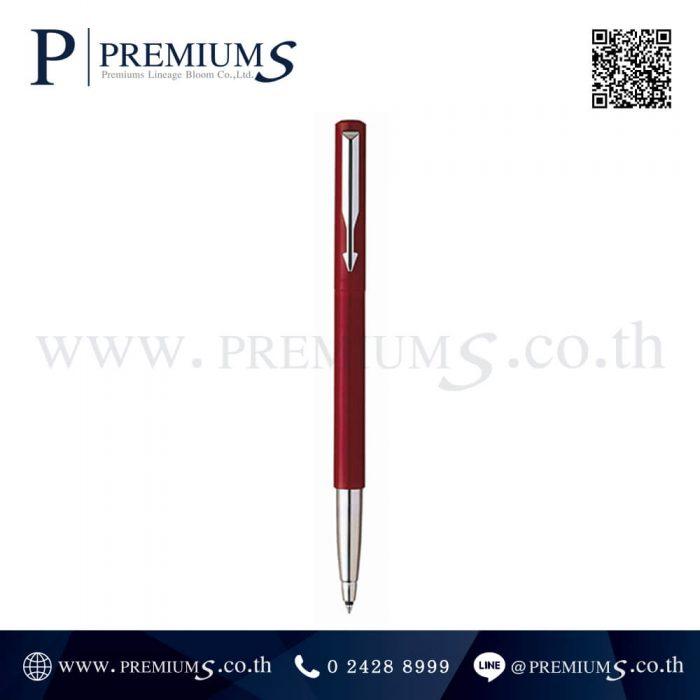 ปากกา PARKER รุ่น VECTOR STANDARD ROLLER BALL 04