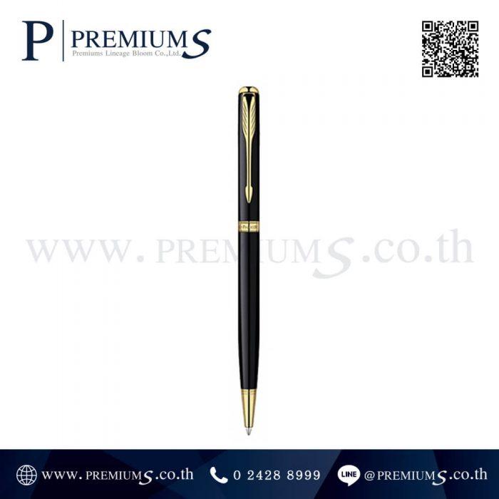 ปากกา PARKER รุ่น SONNET 07 MATTEBLACK GT 05