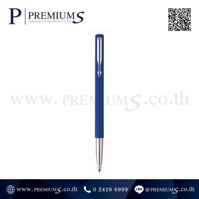 ปากกา PARKER รุ่น VECTOR STANDARD ROLLER BALL 05