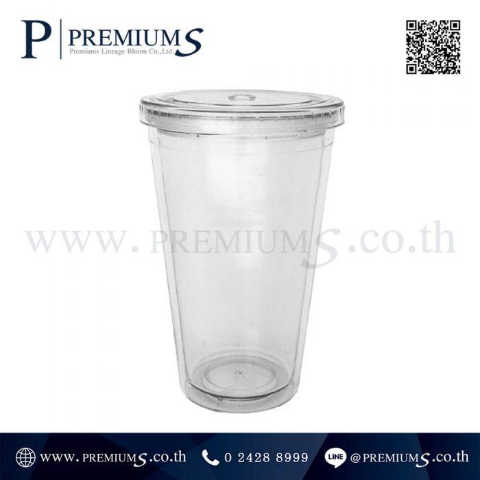 แก้วน้ำพลาสติก พรีเมี่ยม มีหลอด รุ่น MMG-8 ภาพที่ 06
