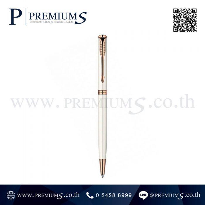 ปากกา PARKER รุ่น SONNET 11 FEMININE 06