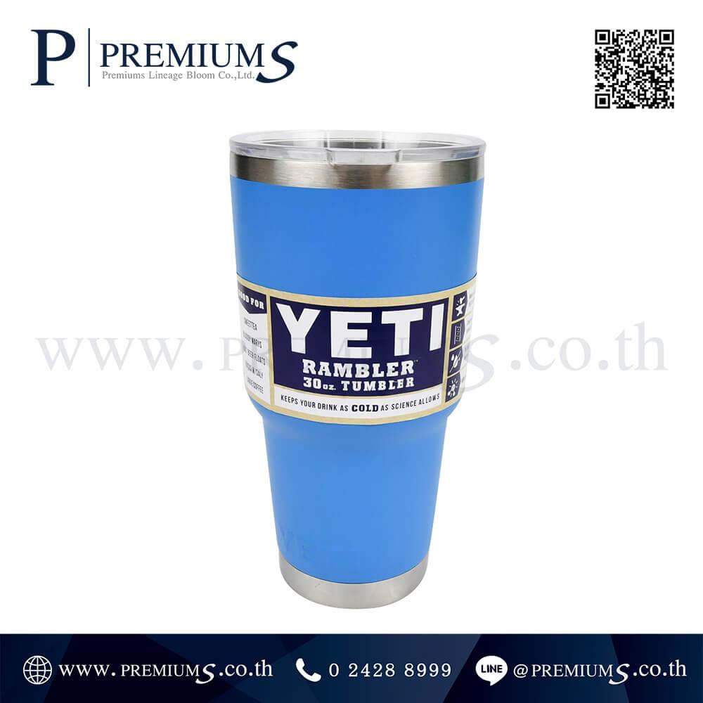 แก้วน้ำสแตนเลส พรีเมี่ยม รุ่น YETI30 OZ-M ภาพที่ 06