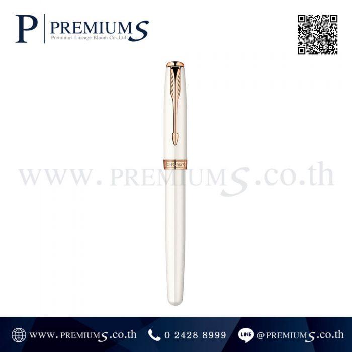 ปากกา PARKER รุ่น SONNET 11 FEMININE 07