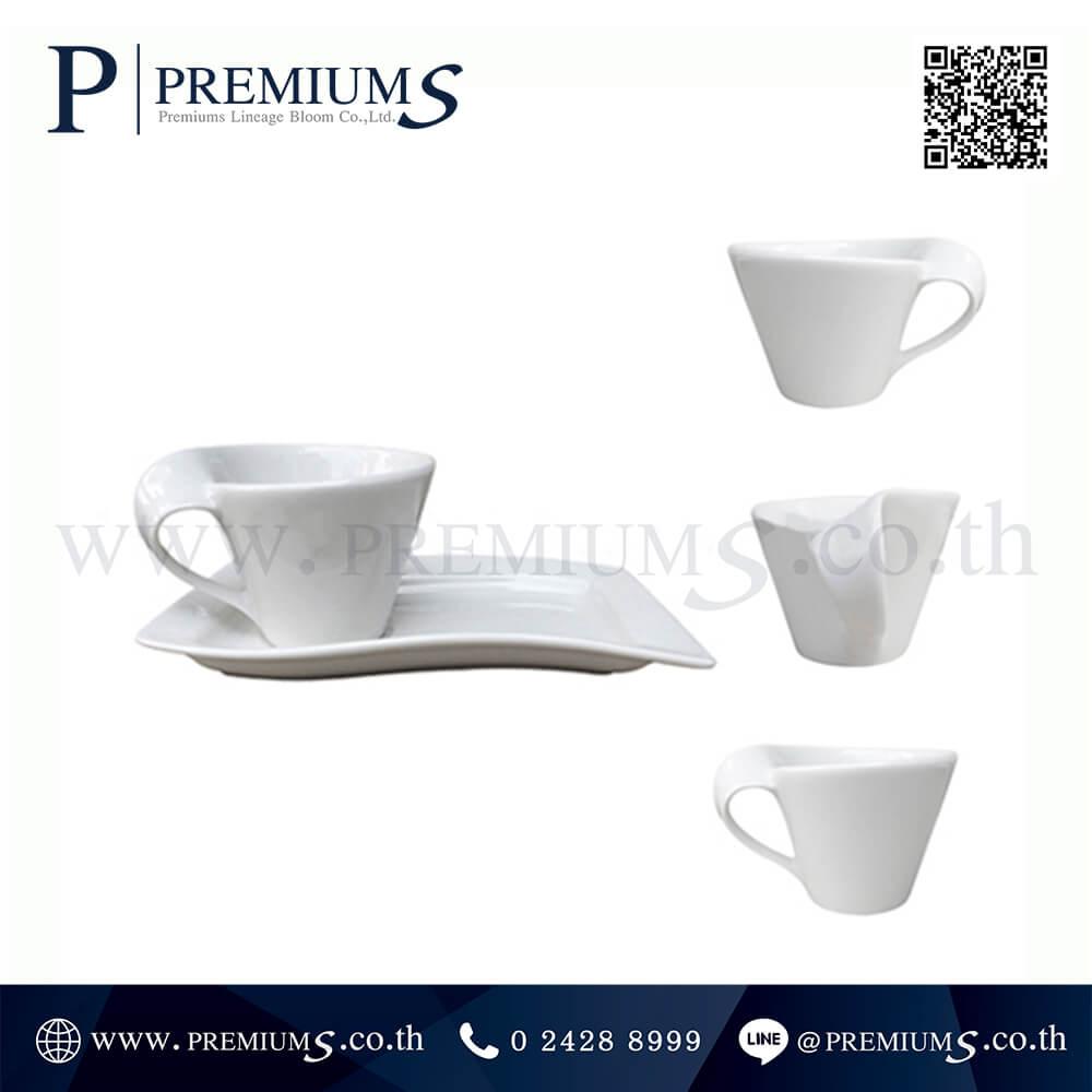 ชุดแก้วกาแฟ พรีเมี่ยม รุ่น CM 11 (Ceramic Mug) ภาพที่ 10