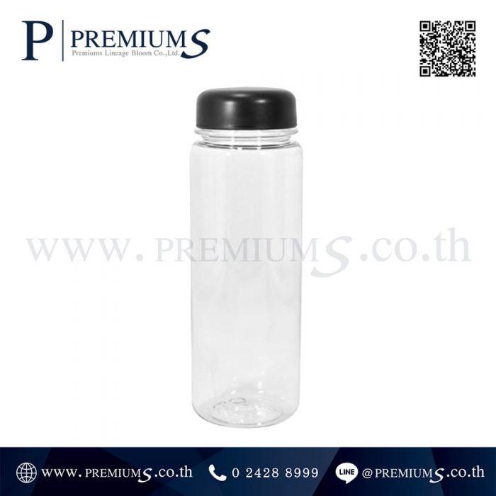 กระบอกน้ำพลาสติก พรีเมี่ยม รุ่น #8601   กระบอกน้ำพลาสติกใส สไตล์เรียบๆ ภาพที่ 2