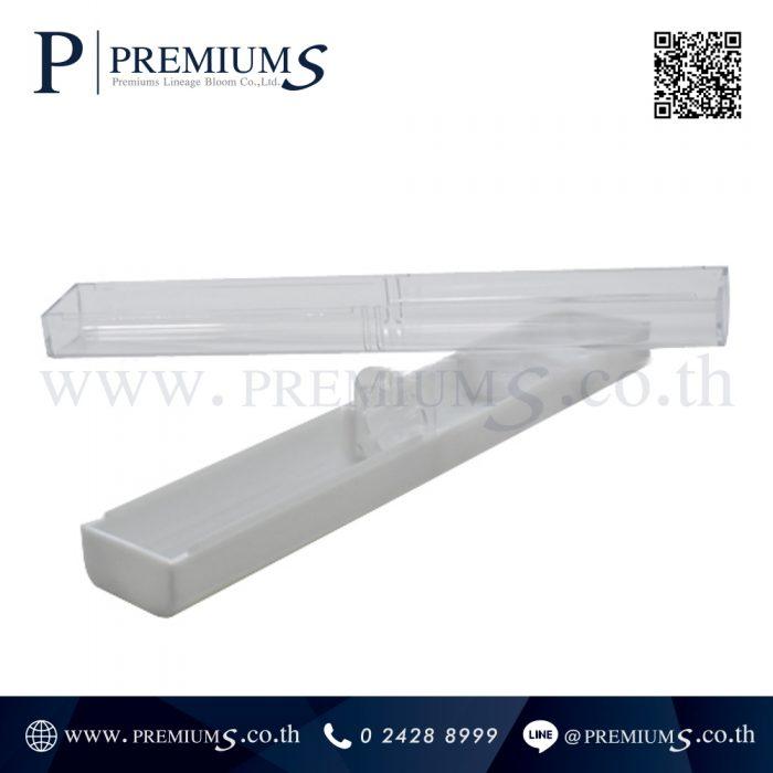 กล่องปากกาพลาสติก พรีเมี่ยม รุ่นBOX-103 | รับสั่งทำ-สั่งผลิต กล่องปากกา ภาพที่ 5
