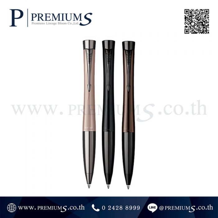 ปากกา PARKER รุ่น BALL PEN URBAN PREMIUM