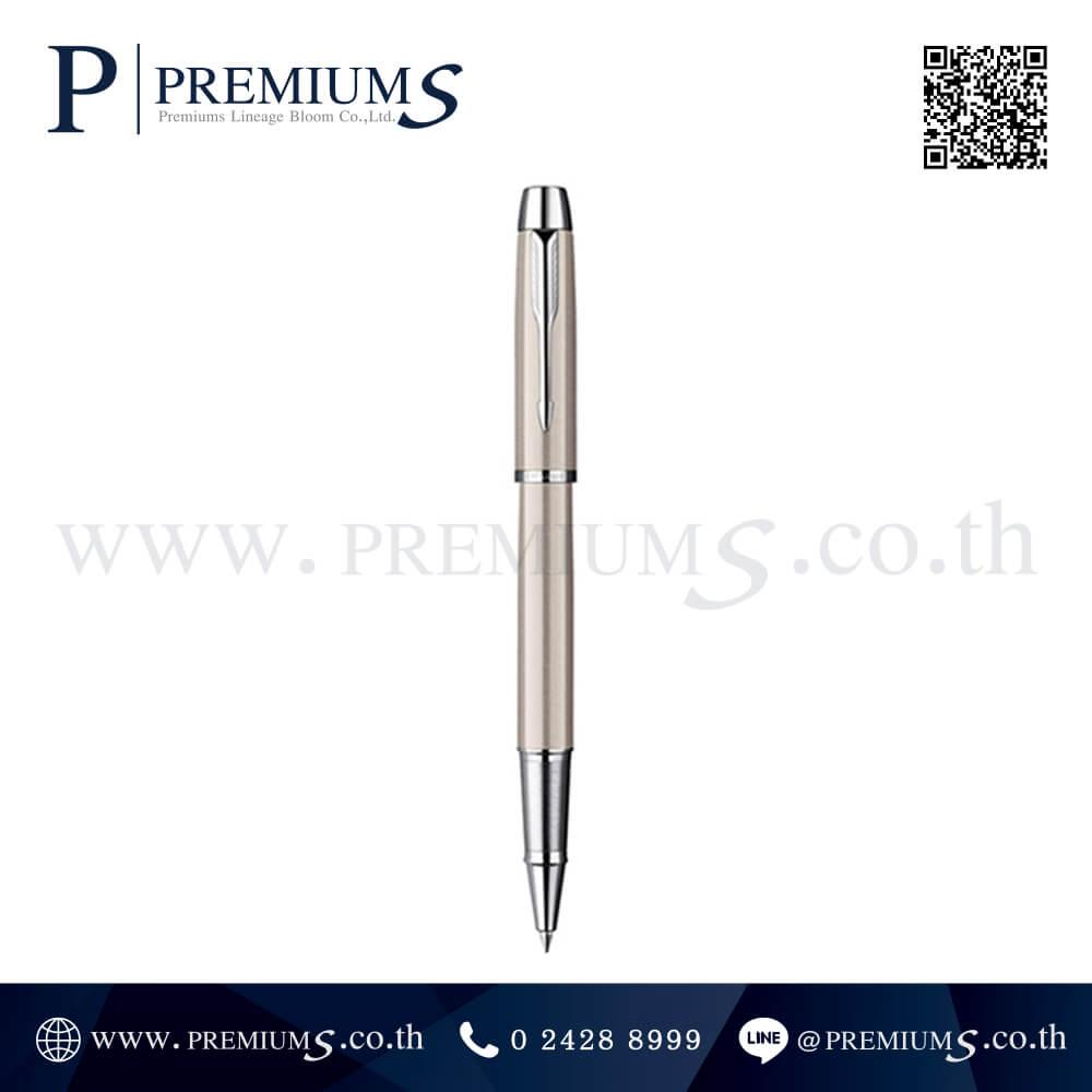 ปากกา PARKER รุ่น IM DELUXE 1-1