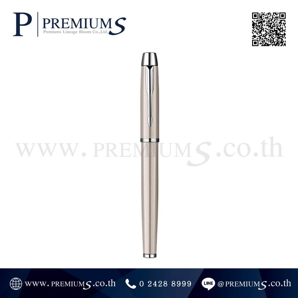 ปากกา PARKER รุ่น IM DELUXE 1-2