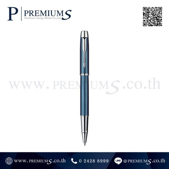 ปากกา PARKER รุ่น IM PREMIUM 125th 1-1