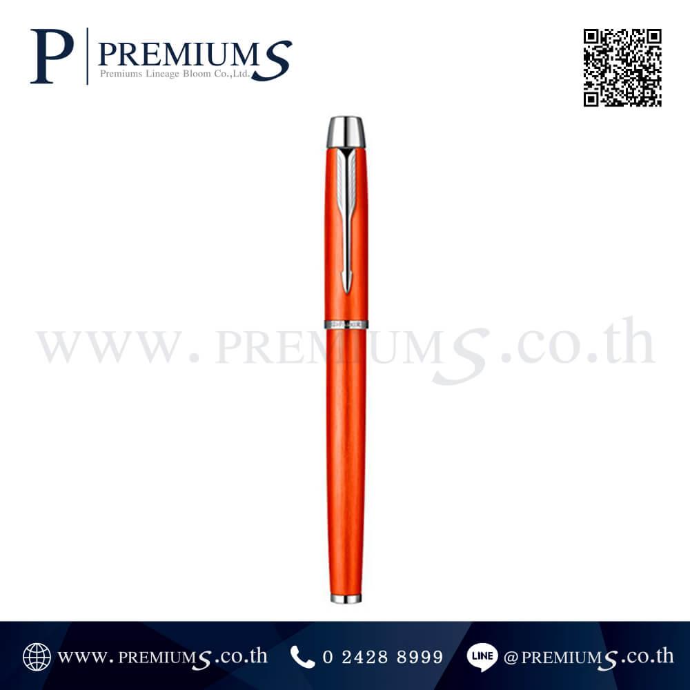 ปากกา PARKER รุ่น IM PREMIUM 125th 2-2