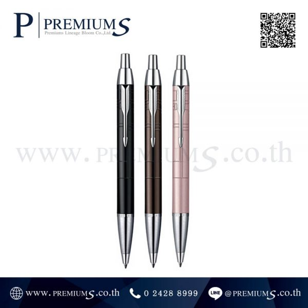 ปากกา PARKER รุ่น IM PREMIUM BALL PEN M BLUE