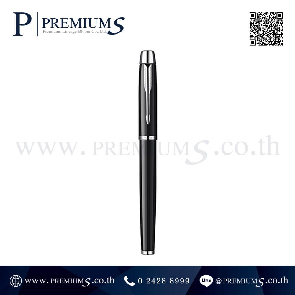1-2 CT ปากกา PARKER รุ่น ROLLER BALL IM BASIC