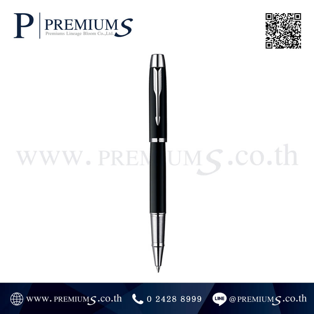 1-1 CT ปากกา PARKER รุ่น ROLLER BALL IM BASIC