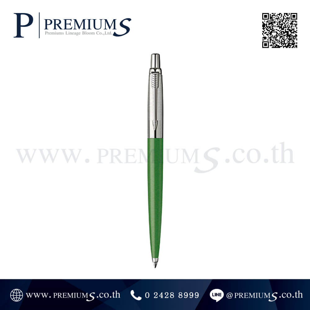ปากกา PARKER รุ่น JOTTER 125th สีเขียวหยก