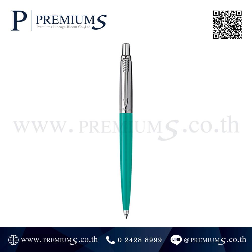 ปากกา PARKER รุ่น JOTTER 60th ANNIVERSARY 4-1