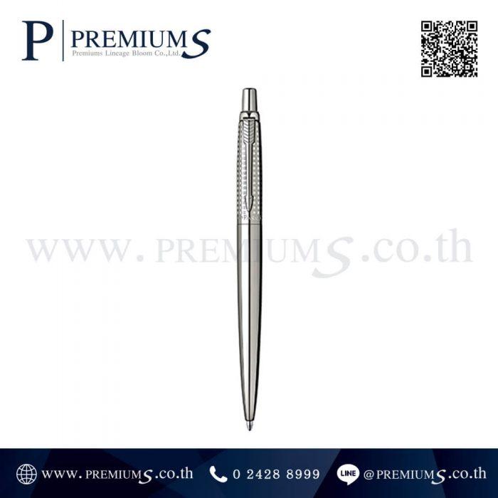ปากกา PARKER รุ่น JOTTER SPACIAL   สีเงิน