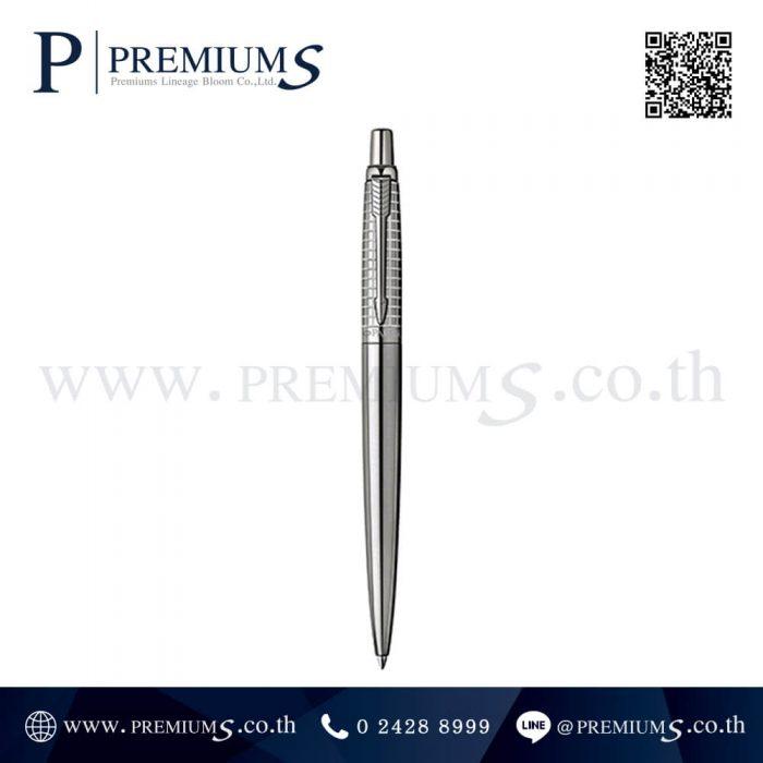 ปากกา PARKER รุ่น JOTTER SPACIAL   สีเงิน 2