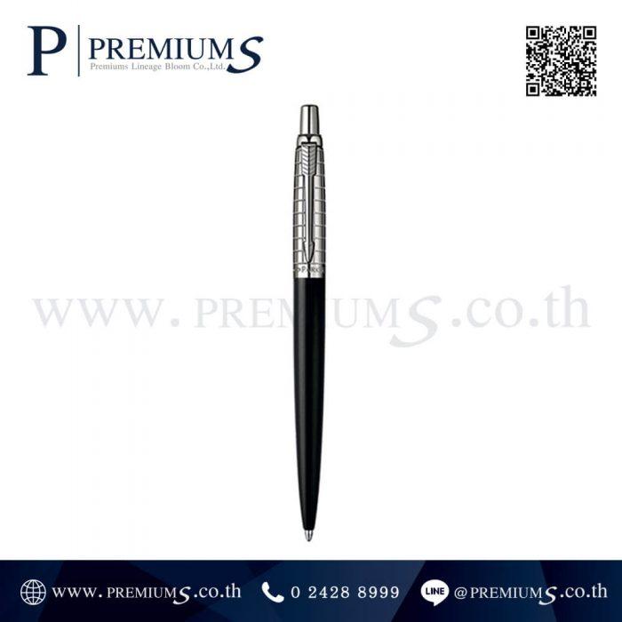 ปากกา PARKER รุ่น JOTTER SPACIAL   สีดำ
