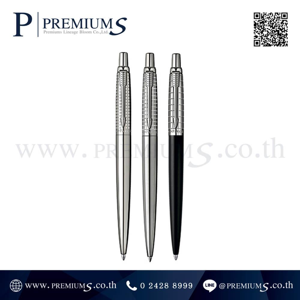 ปากกา PARKER รุ่น JOTTER SPACIAL   สีเงิน , สีดำ