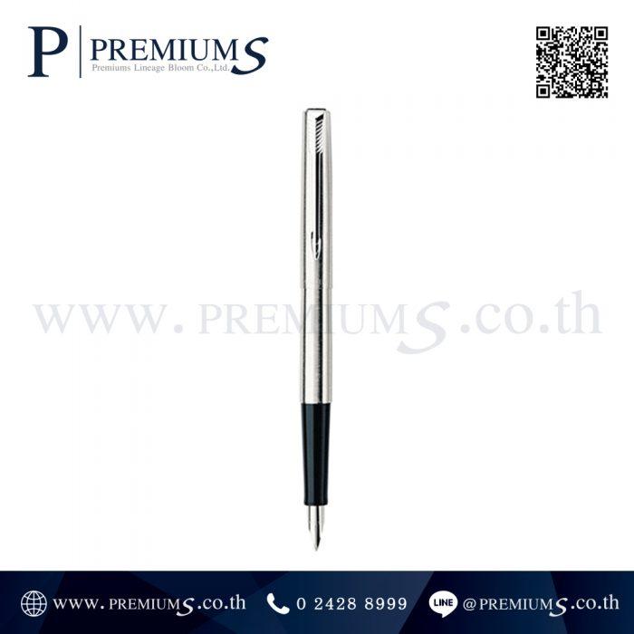 ปากกา PARKER รุ่น JOTTER STAINLESS STEEL CT 1-1