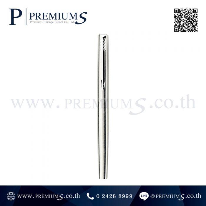 ปากกา PARKER รุ่น JOTTER STAINLESS STEEL CT 1-2