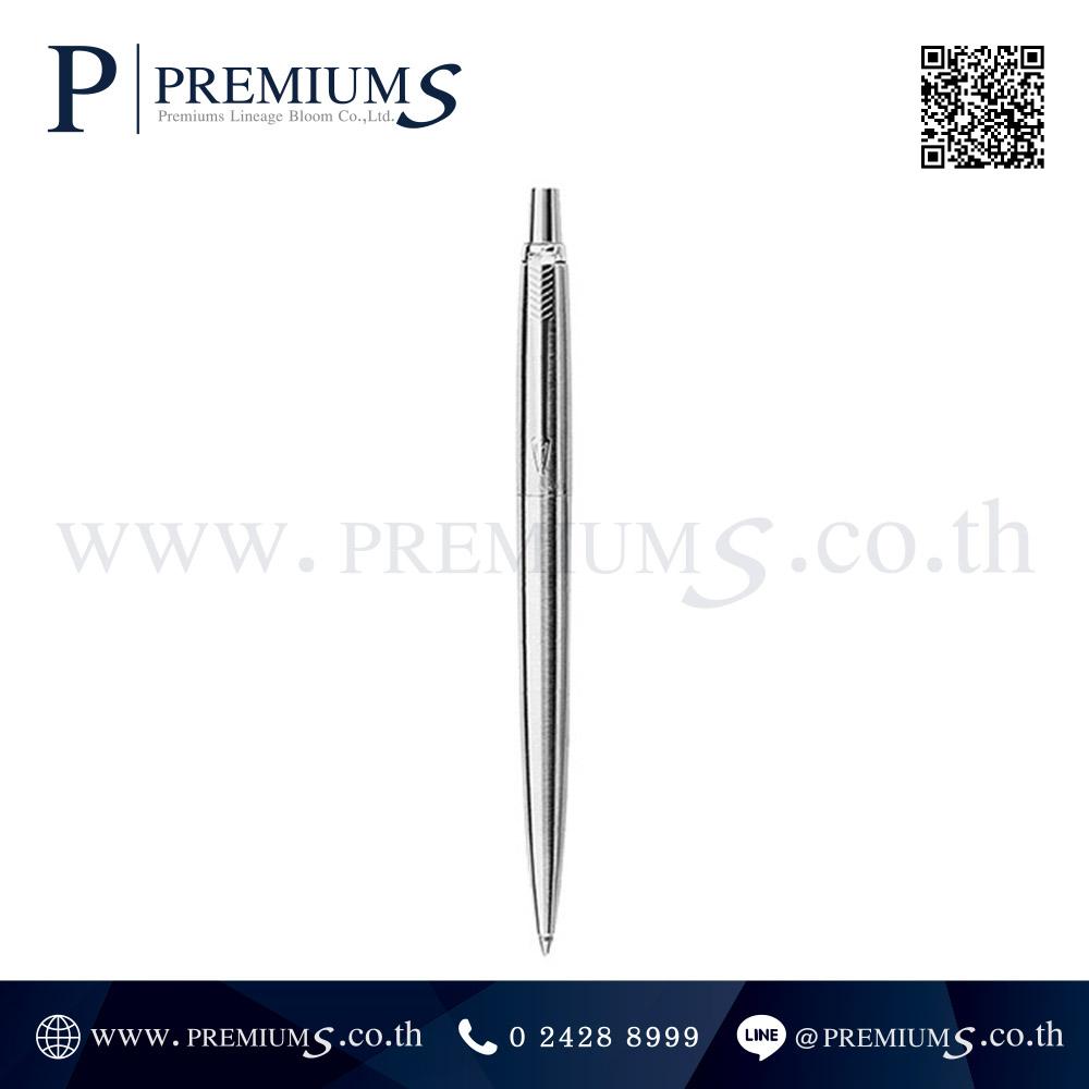 ปากกา PARKER รุ่น JOTTER STAINLESS STEEL CT 2-1