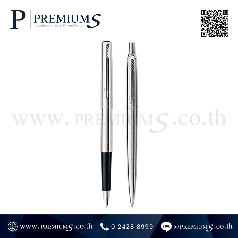 กล่องปากกาพลาสติก รุ่น PPC 7587T ภาพที่ 11