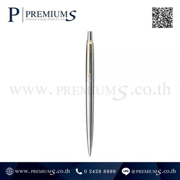ปากกา PARKER รุ่น JOTTER STAINLESS STEEL GT
