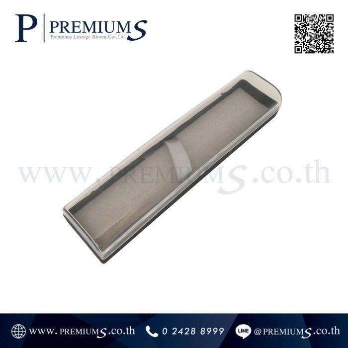 กล่องปากกาพลาสติก พรีเมี่ยม รุ่น P 36 | จำหน่ายกล่องปากกา ราคาถูก ภาพที่ 1