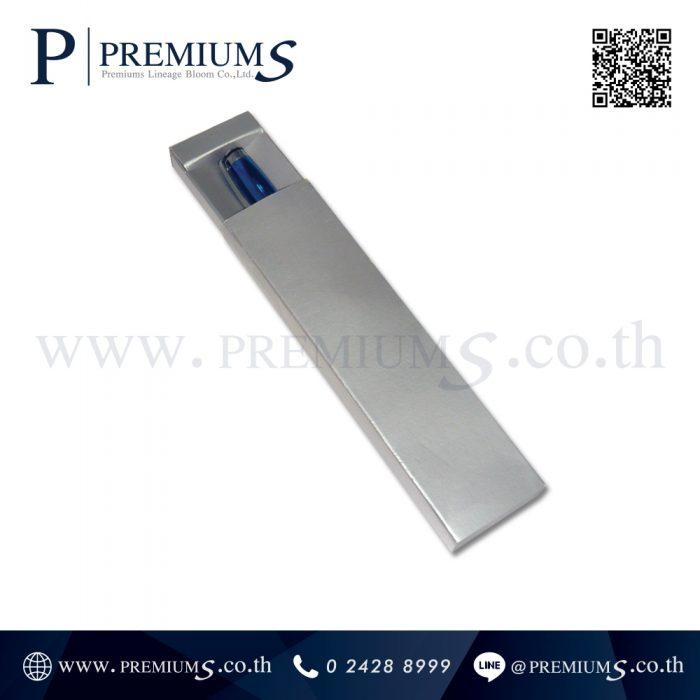 กล่องปากกากระดาษ พรีเมี่ยม รุ่นPB 06   ผลิตจากกระดาษพิมพ์สีเทา เคลือบมัน
