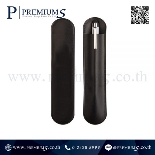 ซองปากกาหนัง พรีเมี่ยม รุ่น PPC 18C | รับผลิตและจำหน่าย ซองใส่ปากกาหนัง