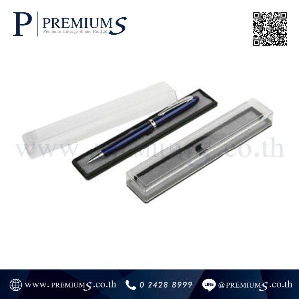 กล่องปากกาพลาสติก พรีเมี่ยม รุ่น PPC 24 | รับสั่งทำ สั่งผลิตปากกาพร้อมแพ็กเกจ ภาพที่ 1